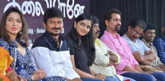 Kanne Kalaimaane Movie Press Meet
