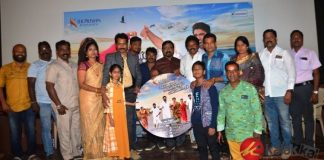 Konala Irunthalum Ennodadhu Movie Audio Launch