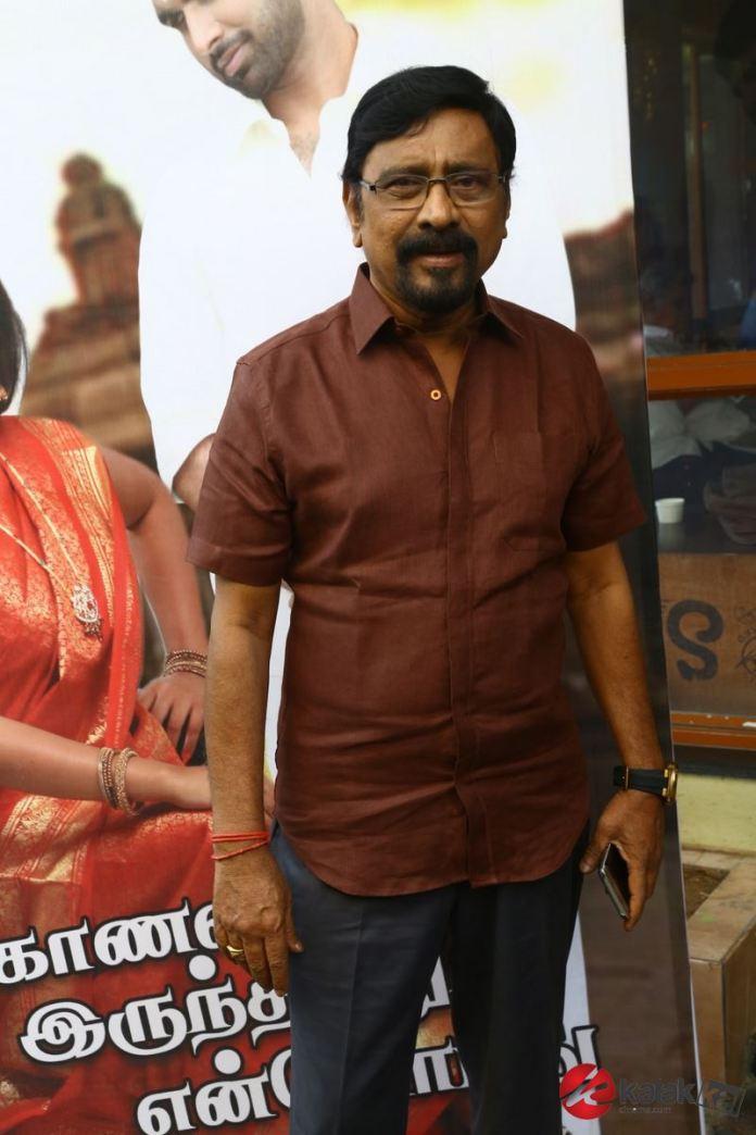 Konala Irunthalum Ennodadhu Movie Audio Launch