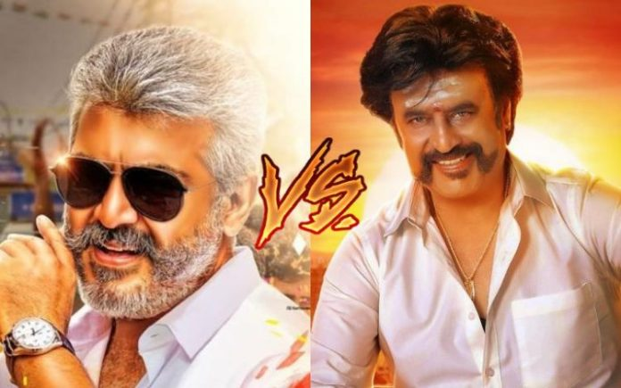 Petta Collection