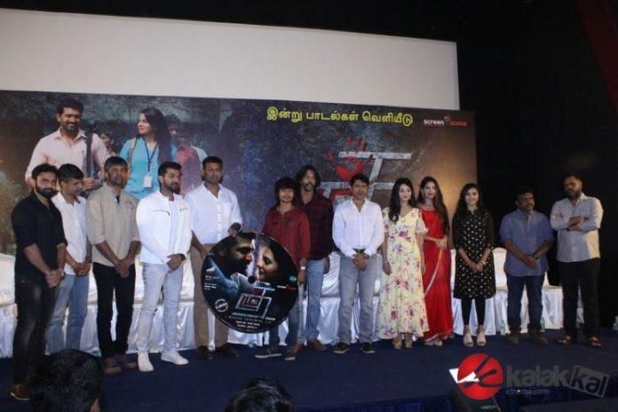 Thadam Movie Audio Launch Stills