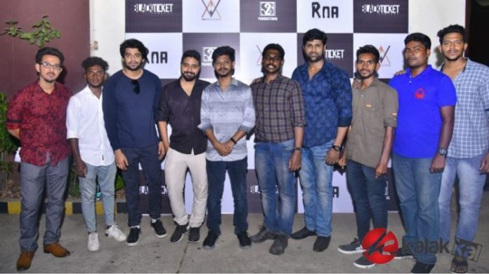 The Premiere Show of Short Film RAA