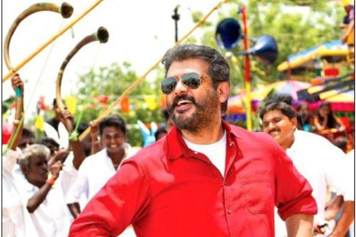 Viswasam 25th Day Celebration
