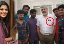 Ajith Becomes Slim