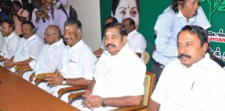CM Discuss to Ministers