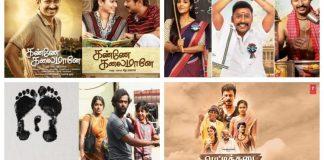 february 22 movies