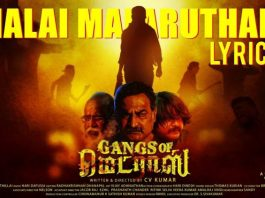Malai Malaruthada Song with Lyrics | Gangs Of Madras