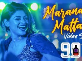 Marana Matta Full Video Song - 90ML Songs