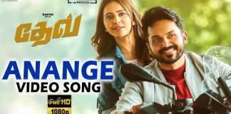 Anangae Sinungalama Video Song - Dev