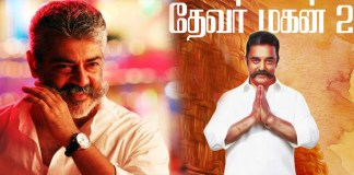 Devar Magan 2 Update