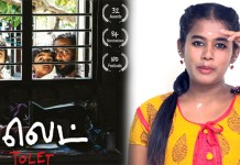 Tolet Movie Review