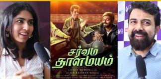 Sarvam Thaala Mayam Movie FDFS Public Review