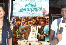 Family Audience's Review for Sarvam Thaala Mayan
