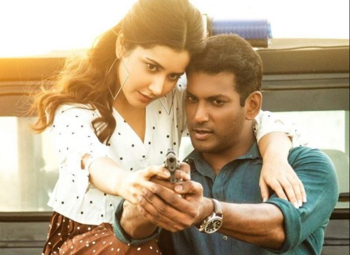 Ayogya Movie Stills