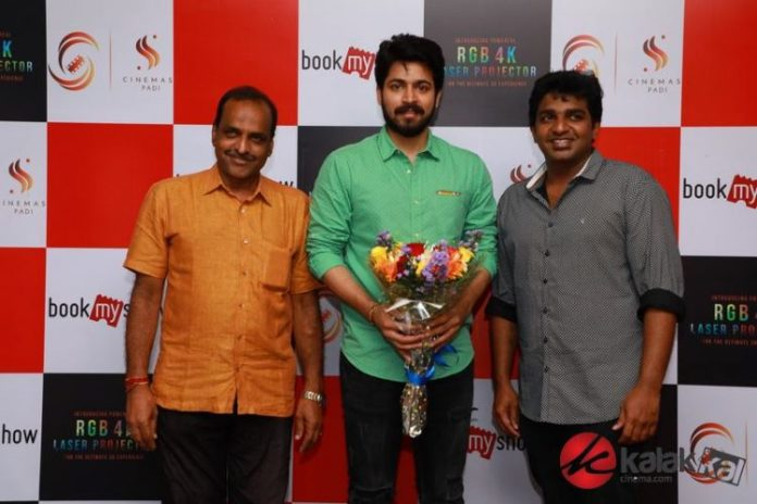 Harish Kalyan and GV Prakash inaugurate RGB 4K LASER PROJECTION at Sivasakthi Cinemas