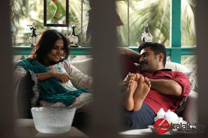 Tamilarasan Movie Photos