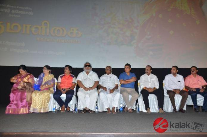 Vasantha Maligai Trailer Launch