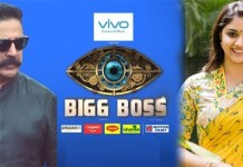 Bigg Boss 3 Update