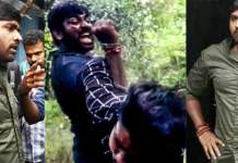 Vijay Sethupathi Hits his Son