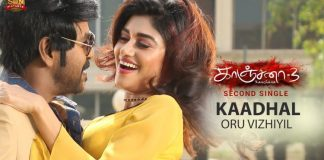 Kadhal Oru Vizhiyil Lyric Video - Kanchana 3