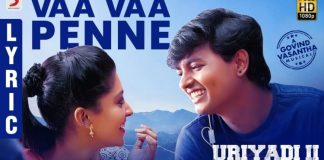 Uriyadi 2 - Vaa Vaa Penne Song Lyric Video