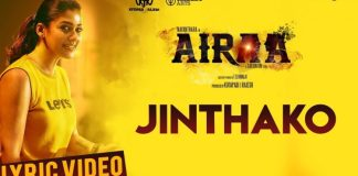 Airaa - Jinthako Song Lyric Video