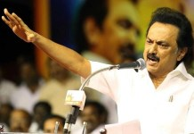 MK Stalin Condemned
