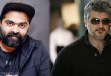 Ajith vs STR