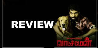 """WATCHMAN"" Movie Review"