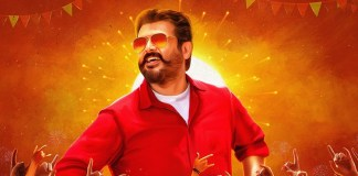 VISWASAM Mega BOX-OFFICE