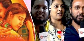 MEHANDI CIRCUS Movie Public Review