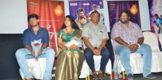 Amar Short Film Launch Stills