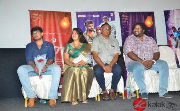 Amar Short Film Launch Stills