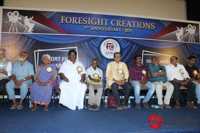 Foresight Creations 3rd Anniversary Short film Awards and Senior Artiste FelicitationForesight Creations 3rd Anniversary Short film Awards and Senior Artiste Felicitation