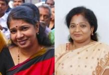 Kanimozhi vs Tamilisai :