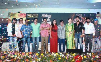 Maaligai Movie Teaser Launch