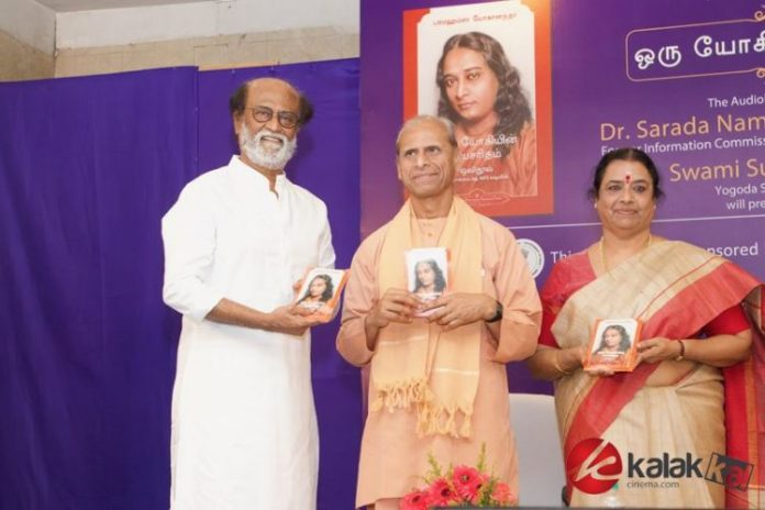 Superstar Rajinikanth at Yogi Autobiography Release Photos