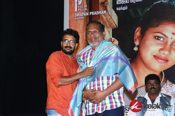 Vakiba Vannakkili Bharathi Movie Audio Launch