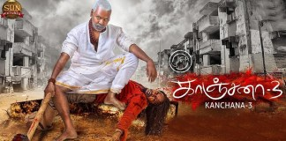Kanchana 3 box office collection Day 2