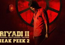 Uriyadi 2 - Sneak Peek 02