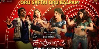Oru Sattai Oru Balpam Official Video