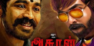 Asuran Movie
