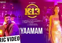 K13 - Yaamam Song Lyric Video