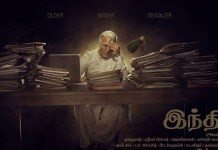Indian 2 drop confirms Shankar and Kamal | Kajal Aggarwal | Anirudh | Kamal Haasan | Kollywood | Tamil CInema | LatestCinema News