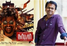 AR Murugadoss Kept Darbar Story Secret : Rajinikanth | Nayanthara | Yogi Babu | Kollywood | Tamil Cinema | Latest Cinema News