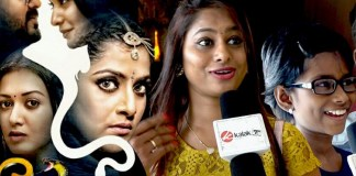 Neeya 2 Movie Review : Jai | Raai Laxmi | Varalaxmi Sarathkumar | Catherine Tresa | Kollywood | Tamil Cinema | Latest Cinema News
