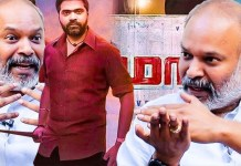 Venkat Prabhu's clarification : He did not act in Maanadu film | Venkat prabhu | Kollywood | Tamil Cinema | Latest Cinema News