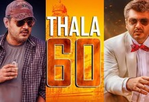 Thala 60 Movie Updates : | Thala Ajith | H.Vinoth | Kollywood | Tamil Cinema | Latest Cinema News | Viswasam Movie | Ajith Kumar