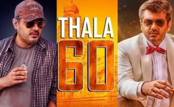 Thala 60 Movie Updates : | Thala Ajith | H.Vinoth | Kollywood | Tamil Cinema | Latest Cinema News | Viswasam Movie | Ajith Kumar