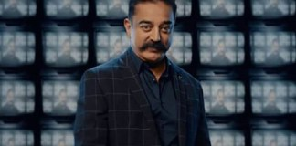 Bigg Boss 3 : Kamal Haasan's Idea to increase the TRP of Bigg Boss | Bigg Boss Tamil | Bigg Boss Tamil 3 | Bigg Boss Tamil 3 Contestants